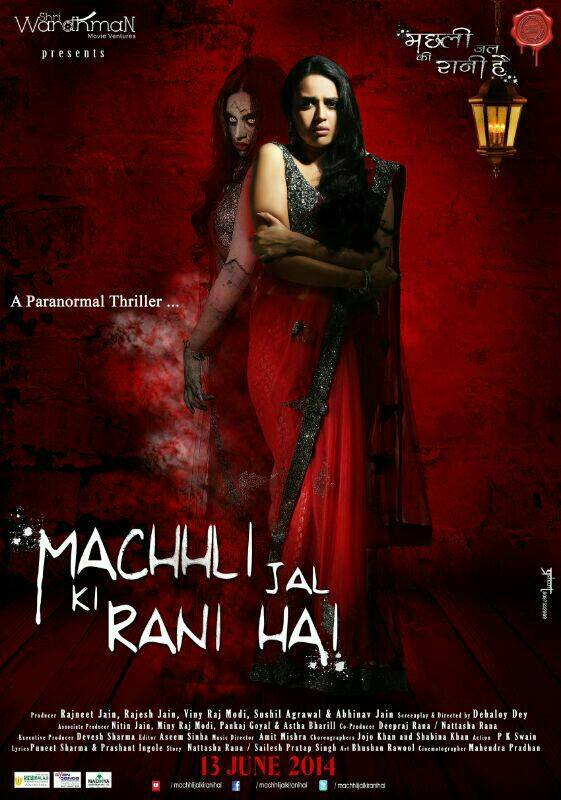 hindi horror movie machhli jal ki rani hai download